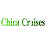 /images/logos/local/th_china_cruise.jpg
