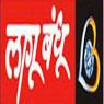 /images/logos/local/th_lagubandhu.jpg