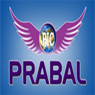 /images/logos/local/th_prabalinternational.jpg