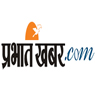 /images/logos/local/th_prabhatkhabar.jpg
