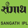 /images/logos/local/th_sangathipl.jpg