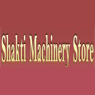 /images/logos/local/th_shaktimachinerystore.jpg