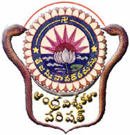 Andhra University - Vizaq