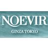 f2/noevirusa.jpg