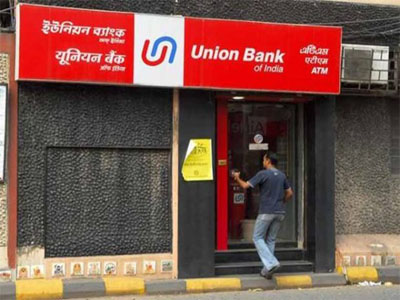 Union Bank of India, Kotak Mahindra Bank cut MCLRs