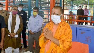 Ram Temple Bhumi Pujan: Yogi to visit Ayodhya on Sunday to review security arrangements