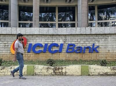 ICICI Bank shares gain 3% after setting floor price for QIP issue