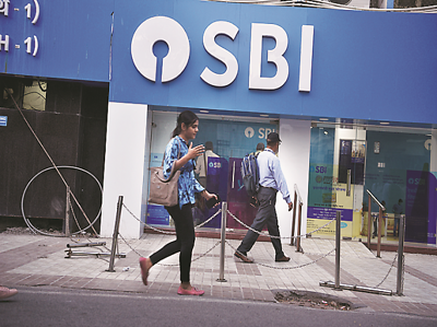 State Bank of India looks to raise Rs 8,931 crore via tier-II bonds