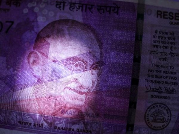 Rupee appreciates 21 paise to 73.90 against US dollar in early trade