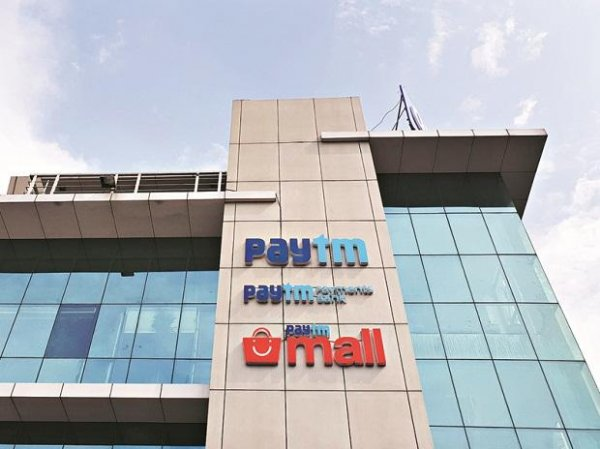 Paytm Money enables stockbroking for all; targets 1 mn investors in FY21