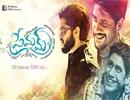 Premam Telugu Movie