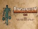 Rangasthalam1985