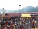 Ayyappa Swamy Temple