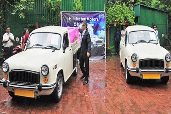Hindustan Motors Limited Kolkata In Automobiles Get