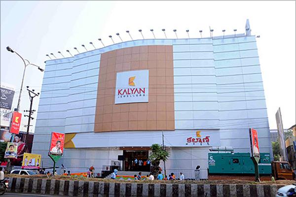 Kalyan Jewellers Coimbatore In Jewellery Amp Diamonds Get